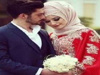 Dua To Get Married