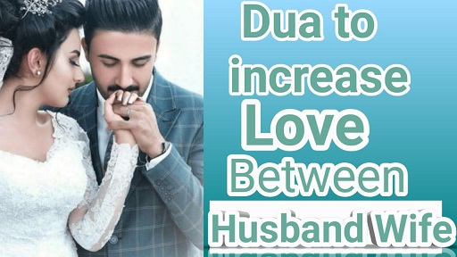 Dua For Increase Love Between Husband and Wife