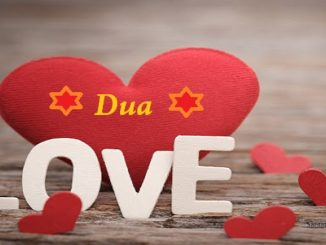 dua for making someone love you