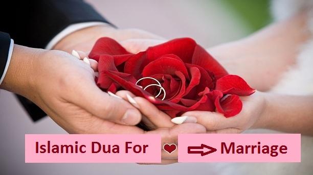 Islamic Dua For Marriage