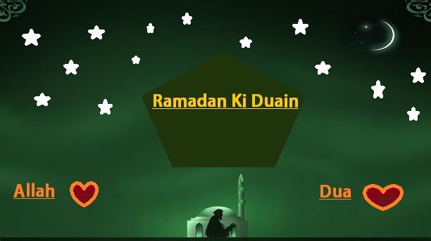 Ramadan Ki Duain