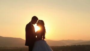 Surah For Marriage Success