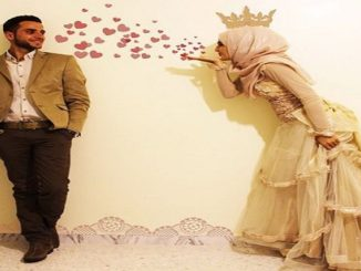 Wazifa For Husband Listen