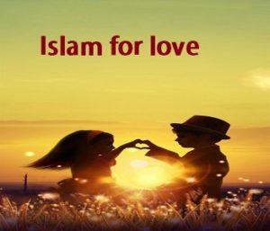 Powerful Dua in Islam For Love