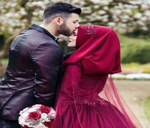 Dua For Controlling Husband in Quran