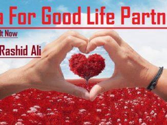 Dua For Good Life Partner