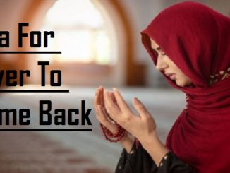 Dua To Get Back Lost Love