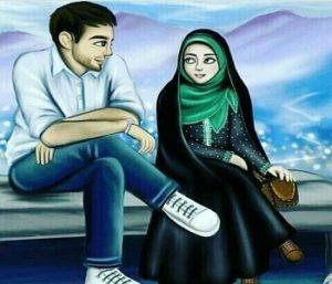 Dua To Get Good Husband