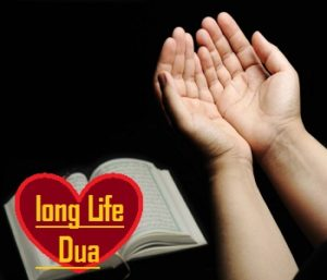 Dua for Health and Long Life of Husband