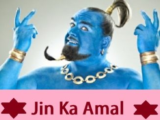 How to Call Jinn For Money