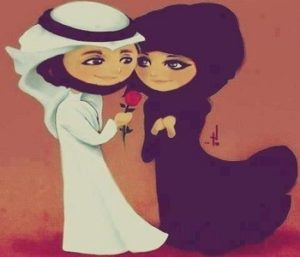 How To Do Istikhara For Love Marriage