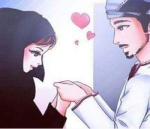 Istikhara Dua For Love Marriage