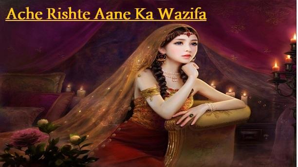 Ache Rishte Aane Ka Wazifa