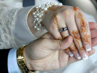 Dua For Engagement Couple
