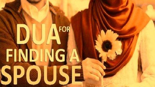 Dua For Good Spouse