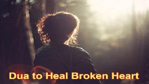 Dua For Broken Marriage