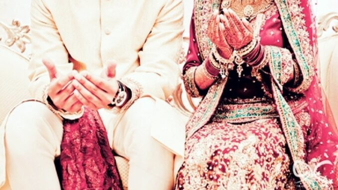 Dua For Marriage Of My Sister