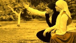 Which Dua Is For Love