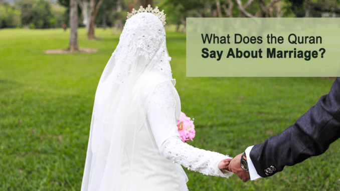 Which Surah Talks About Marriage