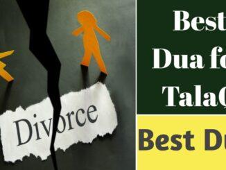 dua to make divorce easy
