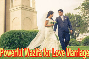 Powerful Wazifa For Lover